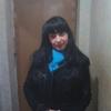 Ольга, 20, Донецьк