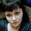 Милана Солнце, 39, г.Архангельск