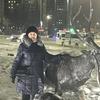 Наталия, 57, г.Безенчук