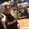 Михаил, 26, г.Ставрополь