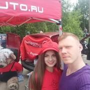 Николай 20 Москва