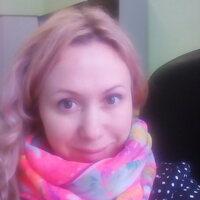 Рина, 39 лет, Дева, Ижевск
