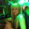 Ольга, 41, г.Усолье-Сибирское (Иркутская обл.)