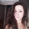 Катерина, 28, г.Тольятти
