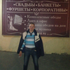 Александр, 27, г.Лельчицы