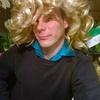 dzintars, 34, г.Кёльн