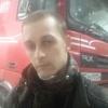Алексей, 28, г.Липецк