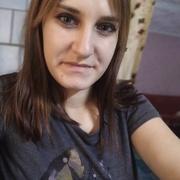 Эвелина 19 Новосибирск