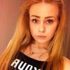 Диана, 17, г.Нижний Новгород