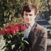 Майкл, 27, г.Нальчик
