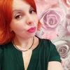 Оксана, 32, г.Бахмут