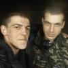 Ivan, 21, Вінниця