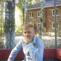 Эдуард, 39 лет, Козерог, Альметьевск