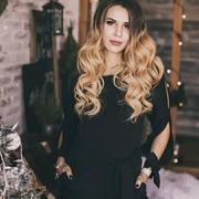 Татьяна 36 Минск