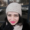 Карина, 19, г.Мариуполь