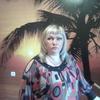 Yuliya, 49, Berezniki