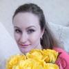 Даша, 28, г.Таганрог