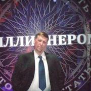 Виталий 45 лет (Близнецы) Благодарный