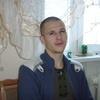 Ігор, 28, г.Ивано-Франковск