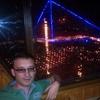 Nick, 30, г.Тель-Авив-Яффа