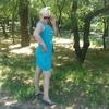 Элла, 53, г.Мариуполь
