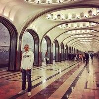 Григорий, 21 год, Козерог, Москва