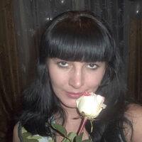 светлана, 40 лет, Весы, Бердск