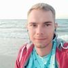 Віталік, 21, г.Ивано-Франковск