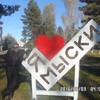Алексей, 36, г.Мыски