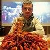 Василий, 35, г.Екатеринбург