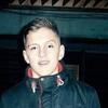 Олег, 23, г.Черкассы