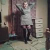 Ирен, 45, г.Харьков