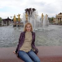 Светлана, 44 года, Весы, Москва
