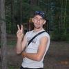 Сергей, 38, г.Верхний Уфалей