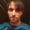 Андрей, 36, г.Ивано-Франковск