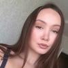 Полина, 20, г.Челябинск
