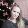 Анна, 25, г.Могилёв