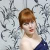 Yelena, 32, Tetyushi