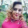 Оксана, 22, г.Львов