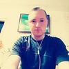 Владимир, 18, г.Южно-Сахалинск