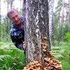 Олег, 44, г.Екатеринбург