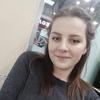 Aleksandra, 19, Bryansk