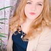 Ирина, 19, г.Одинцово