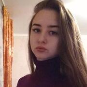 Karina 21 Уфа