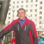 Алекс 35 Новый Уренгой (Тюменская обл.)
