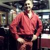 Vasile, 48, Washington