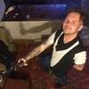 Алекс, 27, г.Ашхабад