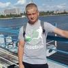 ALEX, 26, г.Харьков