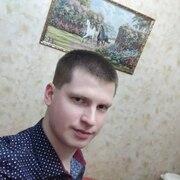 Кирилл 26 Тюмень