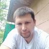 Aleksandr, 32, г.Тирасполь